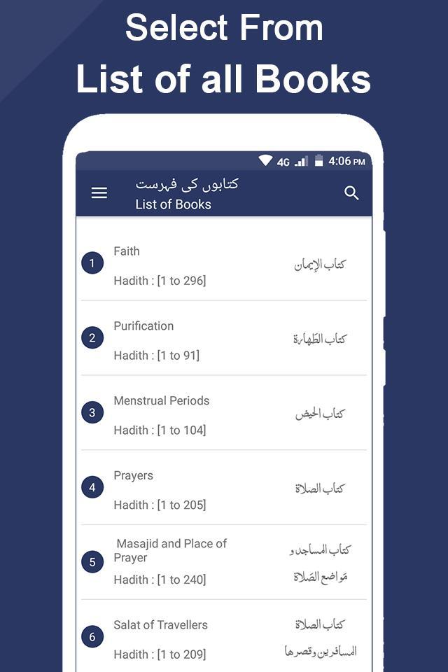 Sahih Muslim Hadith - With English Urdu Traslation for Android - APK