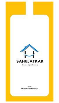Sahulat Kar poster