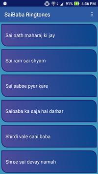 Shree Sai Baba Ringtones screenshot 1