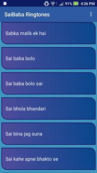 Shree Sai Baba Ringtones screenshot 2