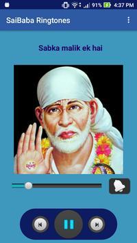 Shree Sai Baba Ringtones screenshot 3