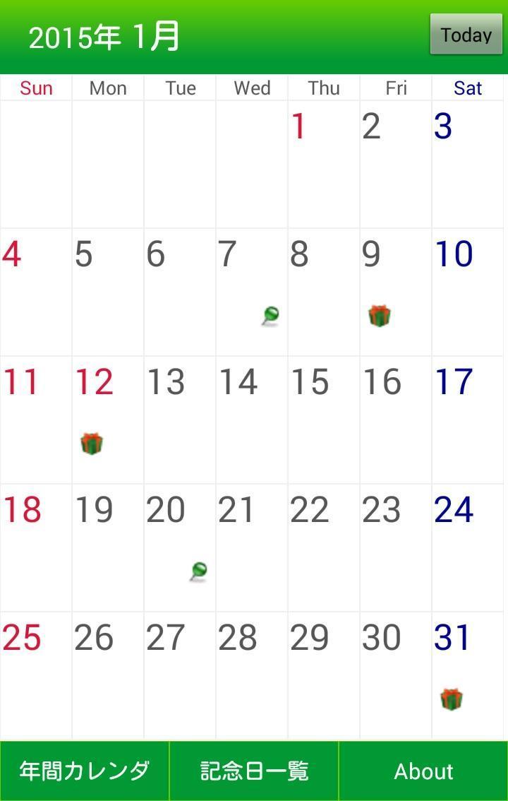 カレンダー の は 日 今日 なん