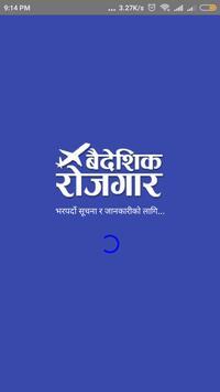 Baideshik Rojgar poster