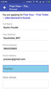 Baideshik Rojgar screenshot 6