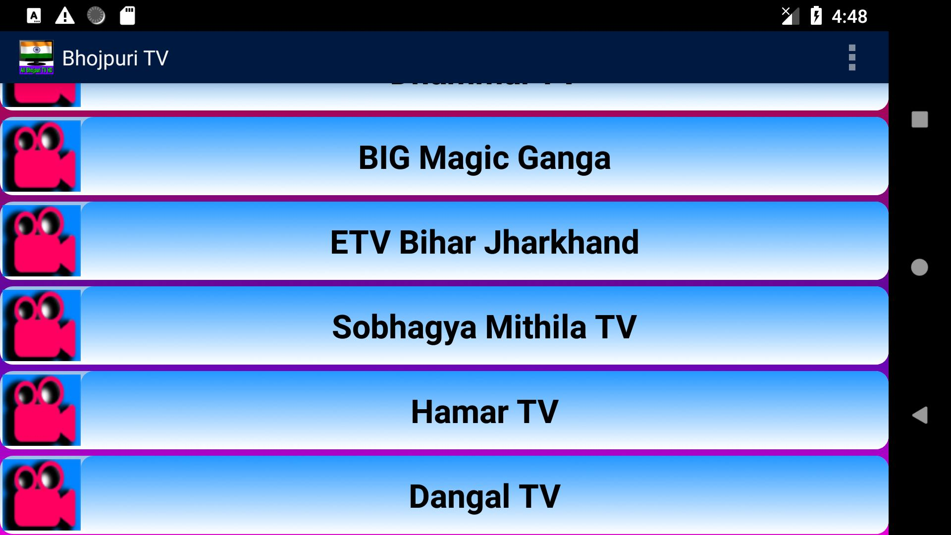 Bhojpuri TV Channels for Android - APK Download