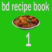Bd Recipe Book 1 icon