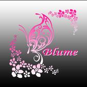 ワックス脱毛サロン Blume 公式アプリ icon