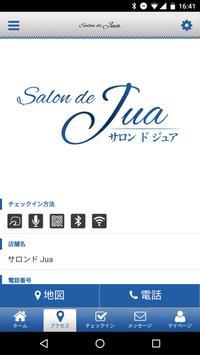 Salon de Jua screenshot 3
