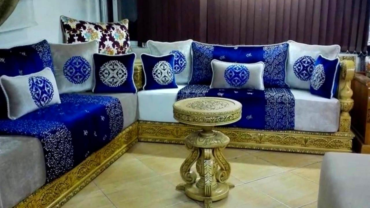 Salons Marocains Pour Android Telechargez L Apk