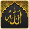 🕋 SALAT : Prayer Times, Azan or Quran (Muslim) 🕌 ícone