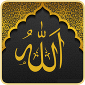 ? SALAT : Prayer Time , Azan or Du'a (Muslim) ? (AdFree) Apk