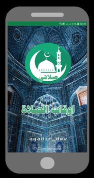 Adhan Salaat : Prayer Time , Adhan, Coran, Qibla poster
