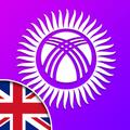 Салам! English - learn english language(in kyrgyz)