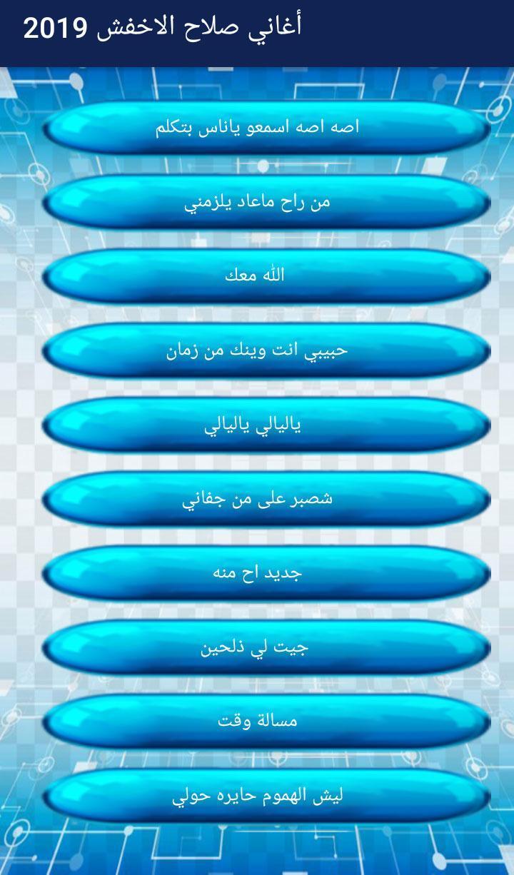 كلمات اغنية حبيبي انت وينك من زمان Images Gallery