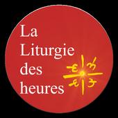 Bréviaire иконка