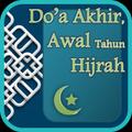 Do'a Akhir, Awal Tahun Hijrah