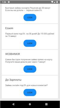 Test flyer app analyt poster