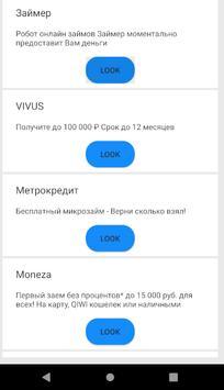 Test flyer app analyt screenshot 1