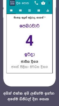 Sinhala Dina Potha - 2020 Sri Lanka Calendar gönderen
