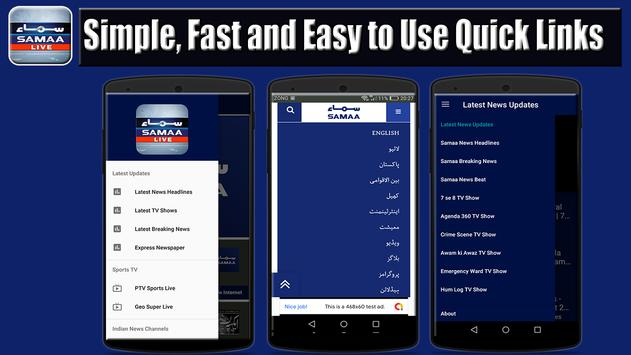 Live Samaa News HD for Android - APK Download