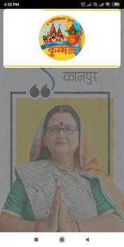 Kanpur Samadhan poster