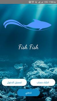 Fish Fish poster
