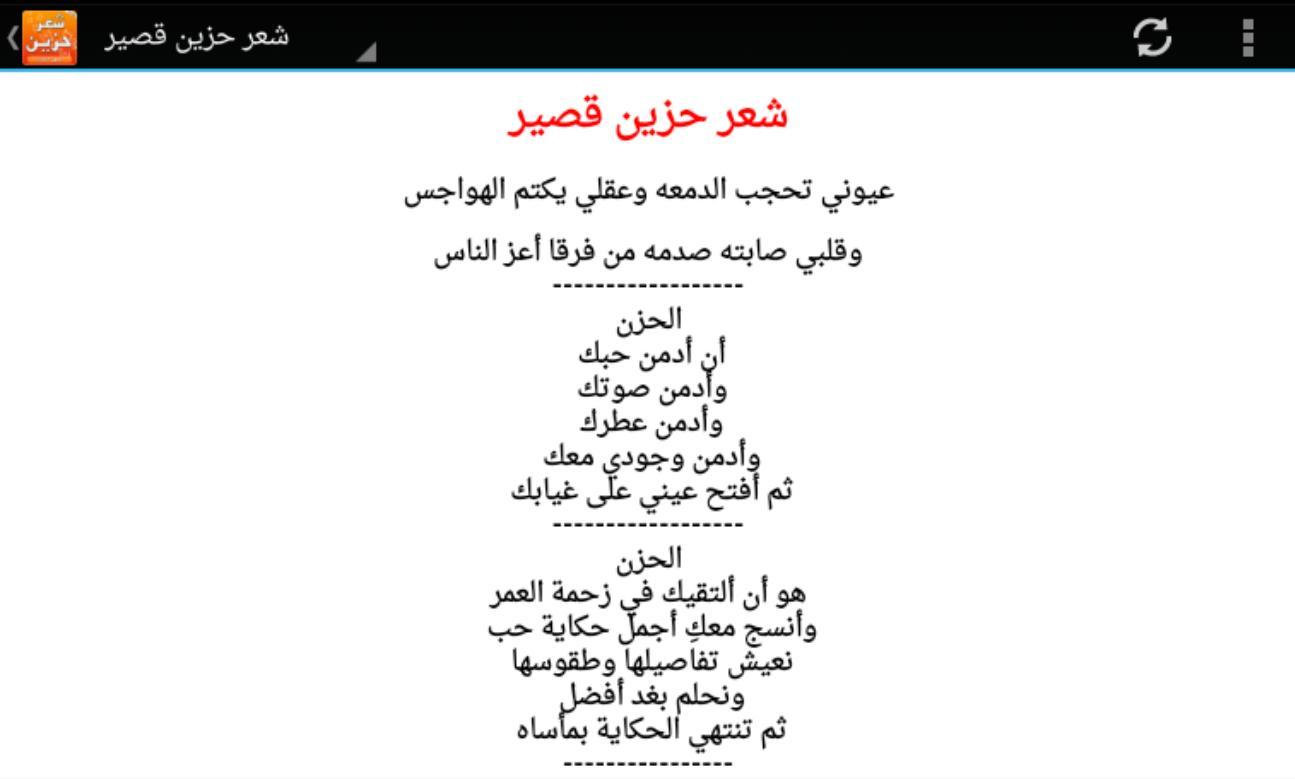 شعبي الاب شعر رثاء قصيده حزينه