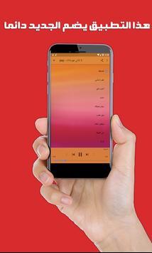 اغاني مهرجانات شعبي جديده 2019 بدون نت for Android - APK Download