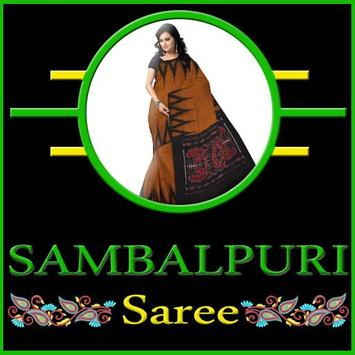 Sambalpuri Saree screenshot 1
