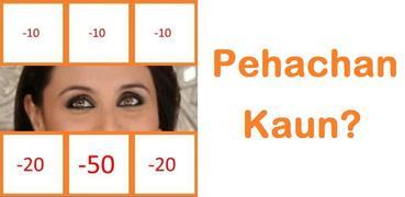 Pehchan Kaun : Bollywood Game