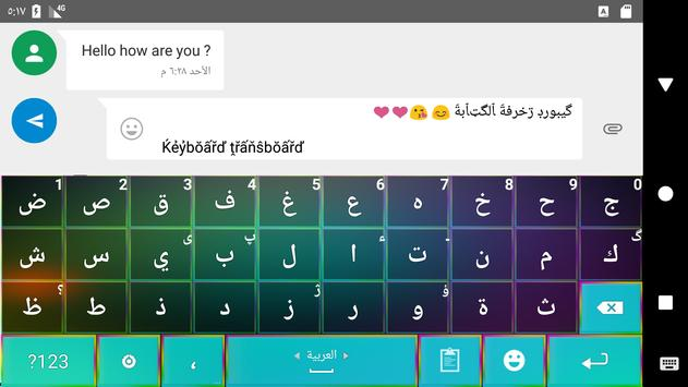Transboard- Keyboard Translate screenshot 6