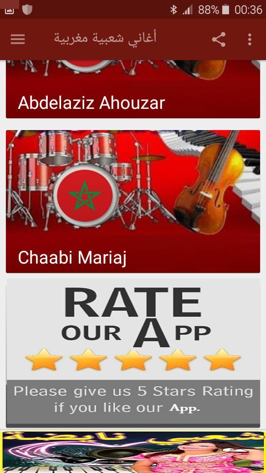 MAGHRIBIA MP3 CLASSIC GRATUITEMENT TÉLÉCHARGER AGHANI