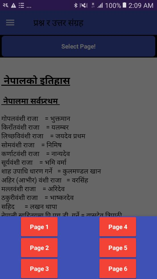 Nepali GK & IQ Question Collection for Android - APK Download