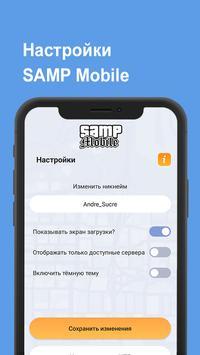 SAMP Mobile screenshot 2
