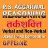 RS Aggarwal Reasoning- Verbal and Non Verbal icon