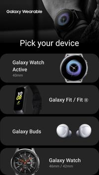 Galaxy Fit Plugin 截图 1
