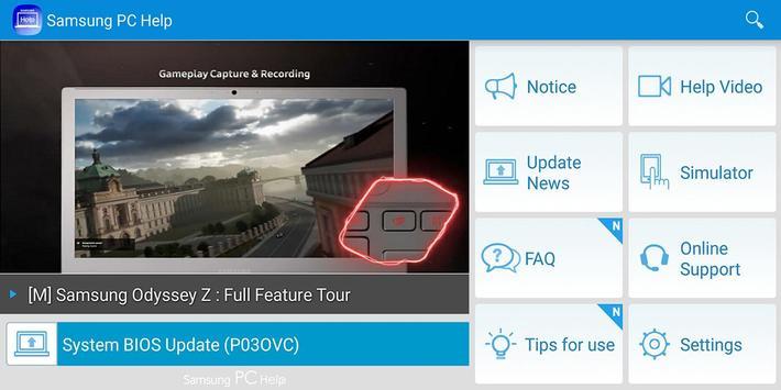Samsung PC Help screenshot 6