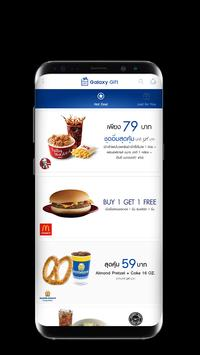Galaxy Gifts App Apk - Gift Ideas