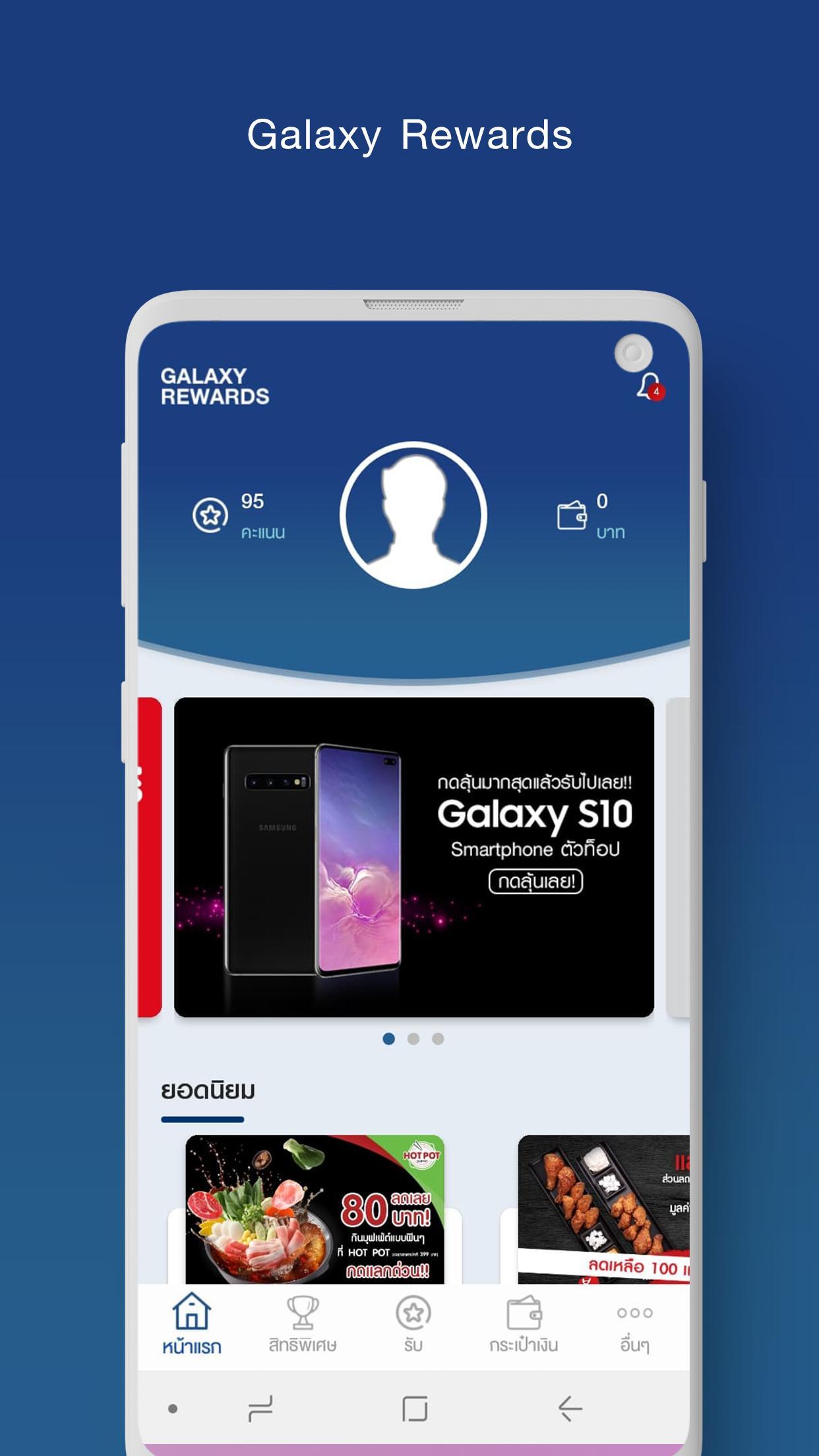 Galaxy Gift Myanmar Apk - Gift Ideas