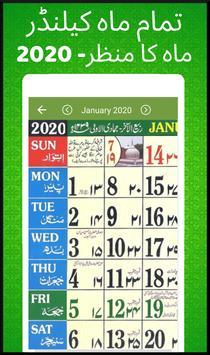 Urdu calendar 2020 Islamic screenshot 5