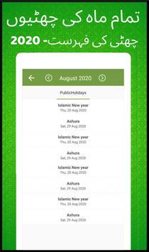 Urdu calendar 2020 Islamic screenshot 6