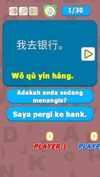 Belajar Bahasa Cina 截图 4