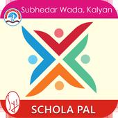 Subhedar wada Schola Pal icon