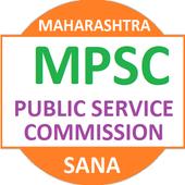 MPSC Exam icon