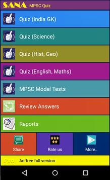 MPSC Exam poster