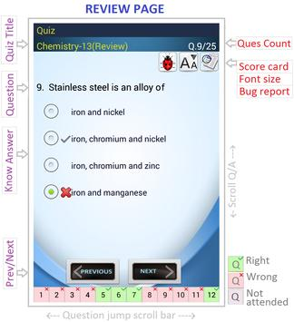 MPSC Exam screenshot 4