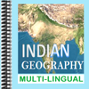 Indian Geography icon