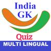 India GK icon