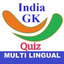 India GK APK