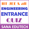 Engineering Entrance icon